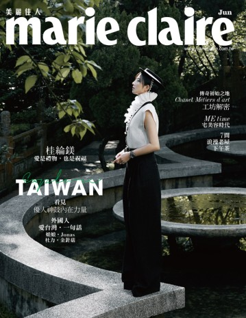 Guei Lun Mei for Marie Claire TaiwanJune 2020 Cover B