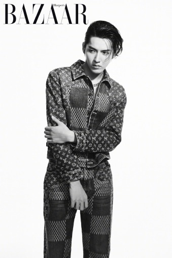 Kris Wu for Harper's Bazaar China July 2020-7