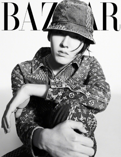 Kris Wu for Harper's Bazaar China July 2020 Cover B
