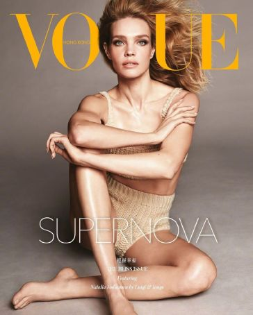 Natalia Vodianova for Vogue HK Summer 2020 Cover B