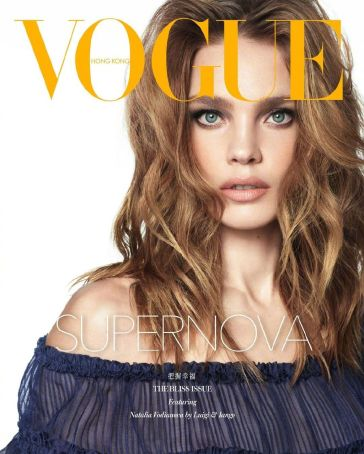 Natalia Vodianova for Vogue HK Summer 2020 Cover C