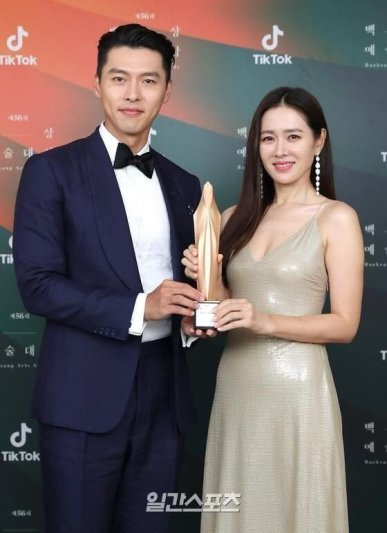 Son Ye Jin in and Hyun Bin-1