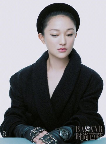 Zhou Xun for Harper's Bazaar China June 2020-9