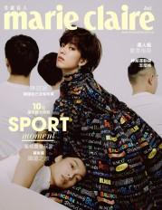 Annie Chen Marie Claire Taiwan July 2020 Cover B