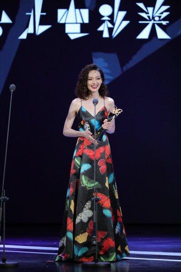 Eleven Yao in Alice + Olivia Fall 2019-1