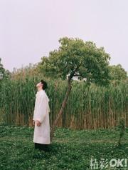Greg Han for OK Magazine China June 2020-8
