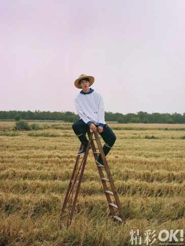 Greg Han for OK Magazine China June 2020-9