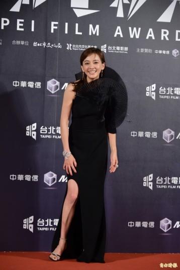 Ivy Chen in Isabel Sanchis Spring 2020-1