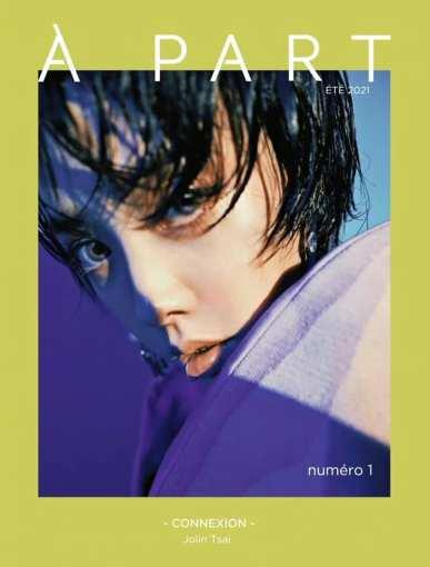 Jolin X À PART China Cover-3